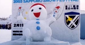 Фестиваль снежных фигур в Саппоро