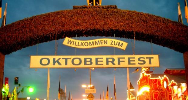 Октоберфест в Германии