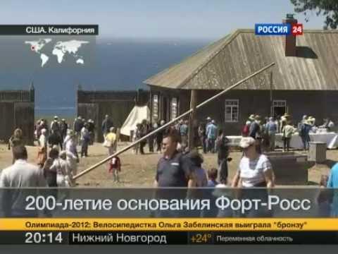 В США живет дело русских поселенцев!