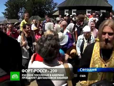 В США отметили юбилей русской крепости