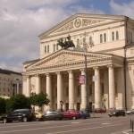 Большой театр города Москва