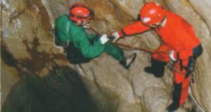 Пещерный мир
