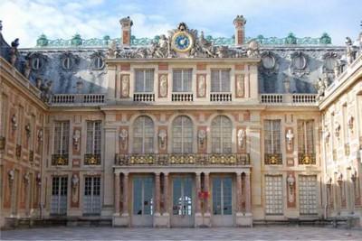Франция - Париж - Версальский дворец