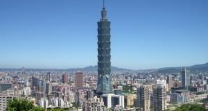 «Тайбэй 101» в городе Тайбэй