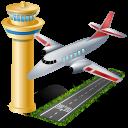 Омский аэропорт Склад
